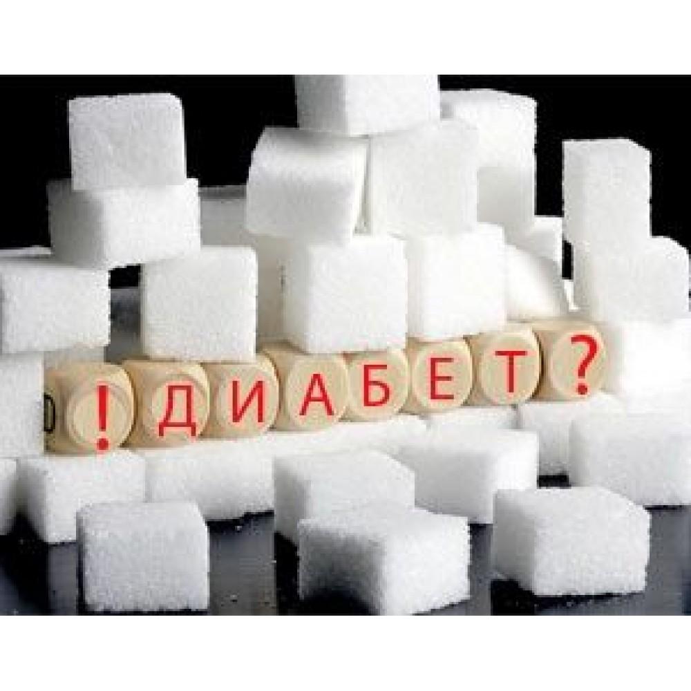 тинктура ДИАБЕТИН 100мл